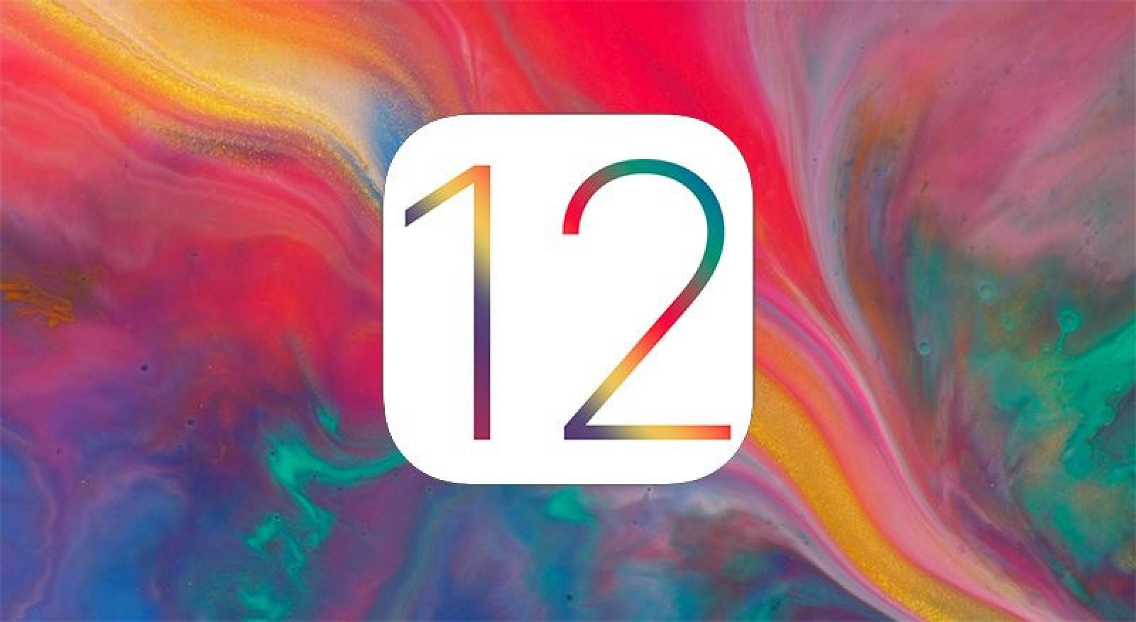 苹果 iOS 12 beta 1 开发者预览版下载地址汇总