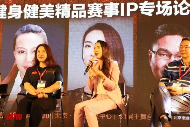 567GO创始人刘阳女士接受北京电视台采访