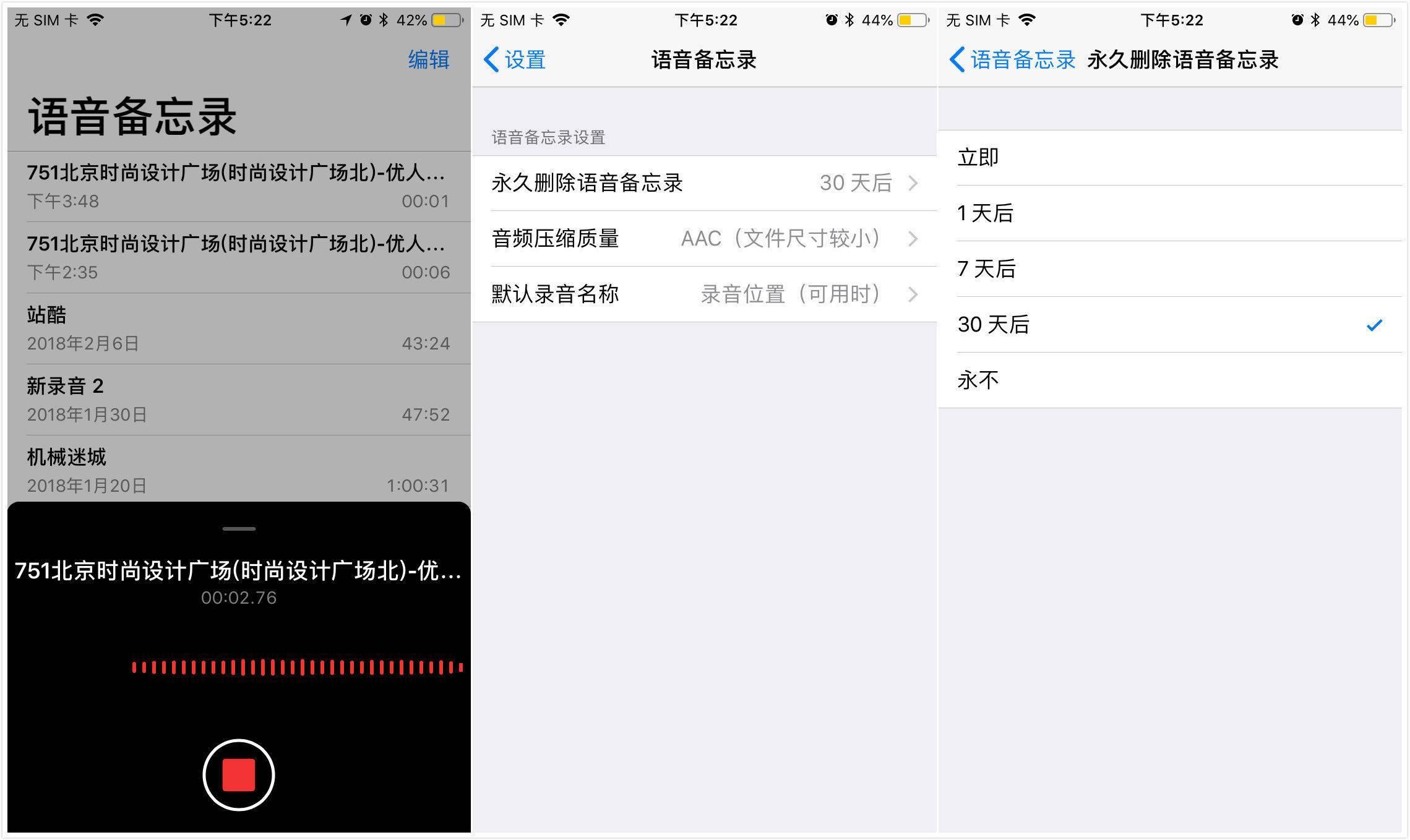 苹果在发布会上没提到的iOS 12小秘密 我来告诉你的照片 - 2