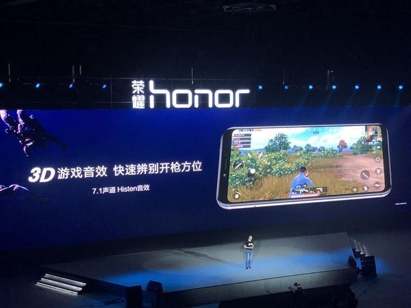 搭载GPU Turbo技术 荣耀Play发布:1999元起的照片 - 4