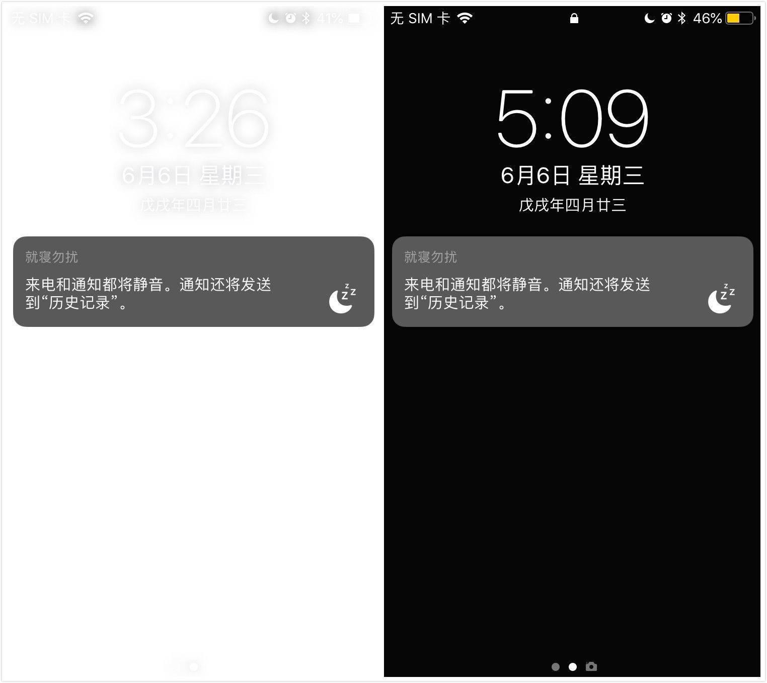 苹果在发布会上没提到的iOS 12小秘密 我来告诉你的照片 - 5