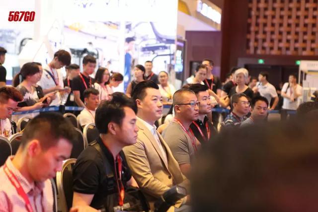 567GO创始人杨煦先生作为特邀嘉宾,参加2018第七届ChinaFit北京春季健身大会的开幕仪式