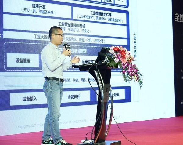 WOT黄舒泉:工业智能制造与边缘计算