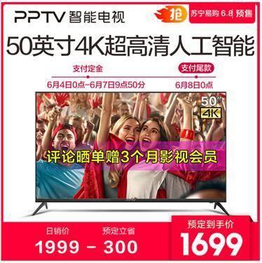 内容价格品质,真的有电视全方位超越了小米