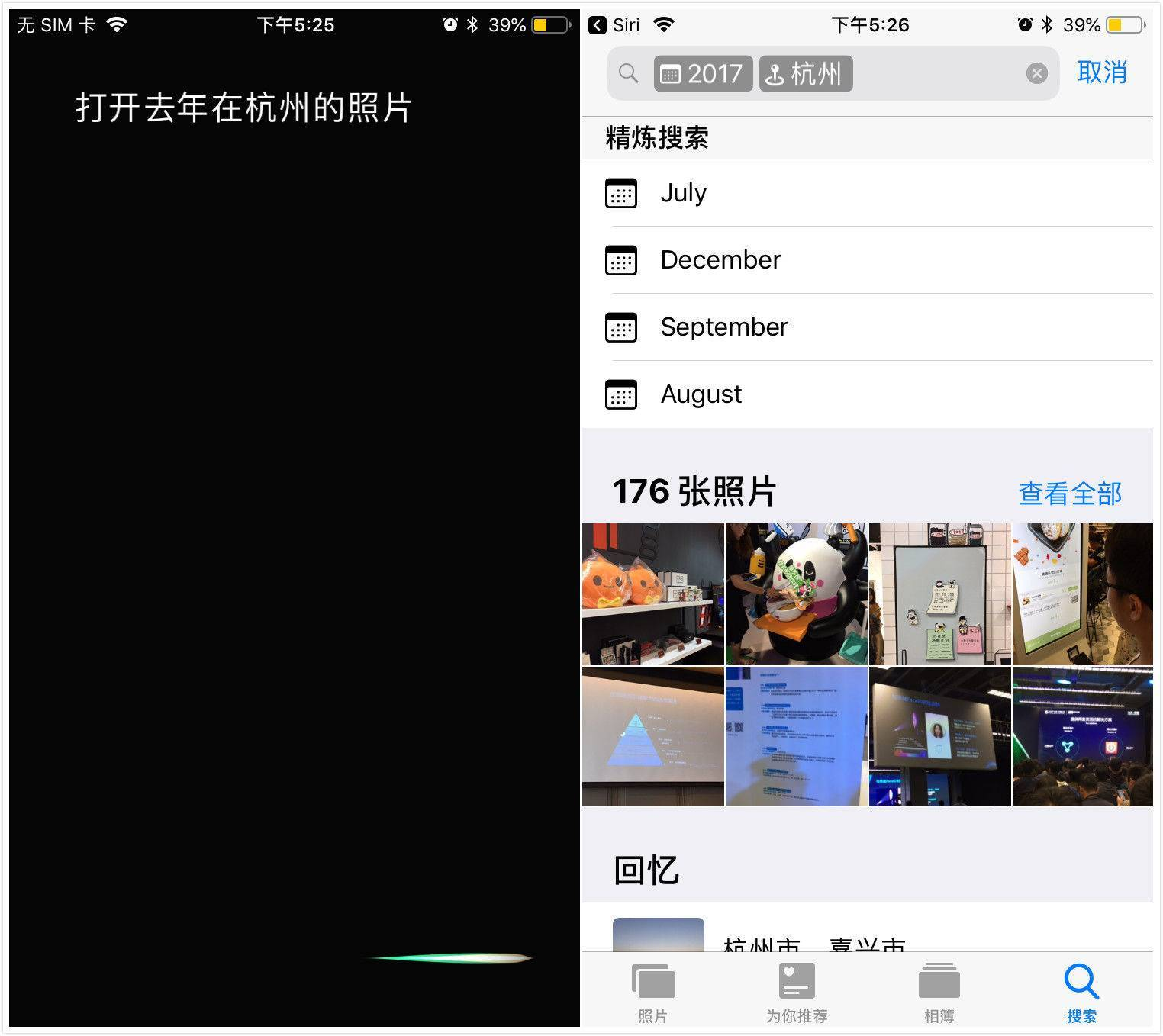 苹果在发布会上没提到的iOS 12小秘密 我来告诉你的照片 - 3