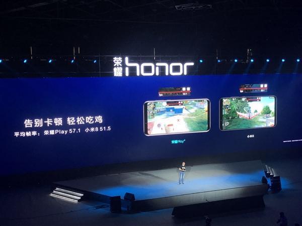 搭载GPU Turbo技术 荣耀Play发布:1999元起的照片 - 5