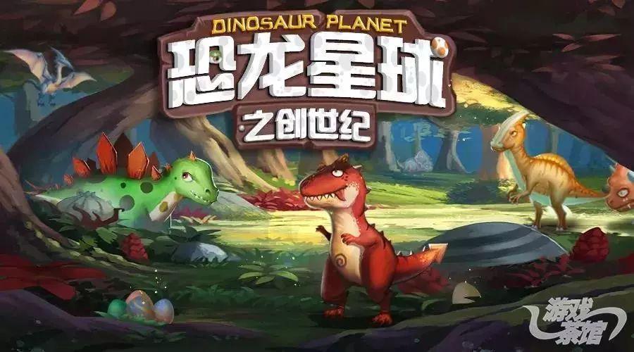区游坊:《恐龙星球》:优秀的区块链游戏需要长期运营