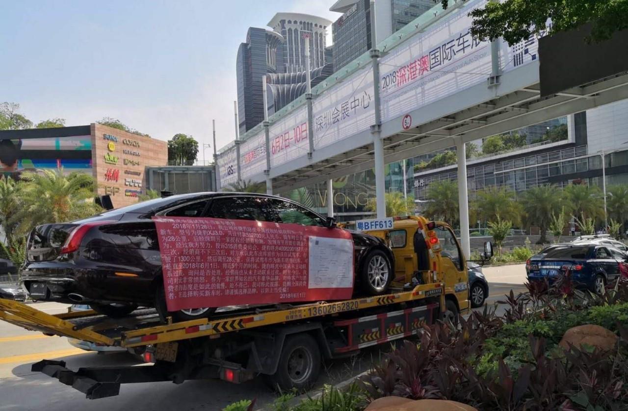 55万买来的捷豹竟是试驾车,4S店有多少不能说的秘密?