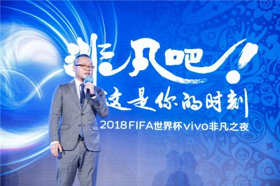 FIFA首次携手中国品牌vivo打造主题曲决赛表演环节