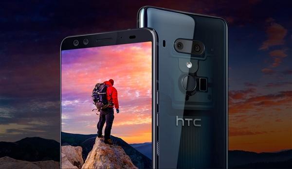 仅1万多人预约 HTC U12+即将发售:5888元的照片 - 1