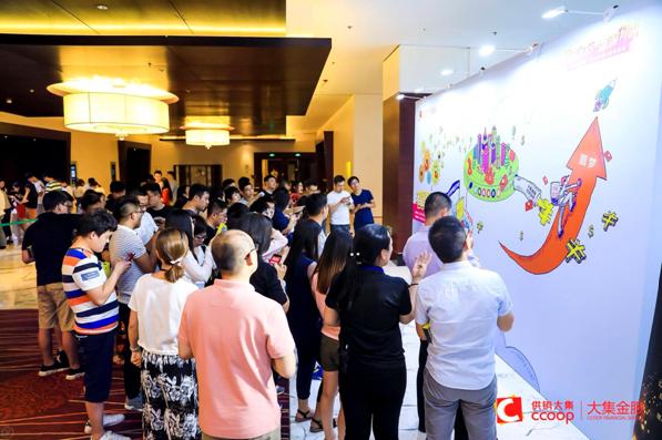 大集金服成功举办客户见面会暨2周年公司庆典活动-焦点中国网