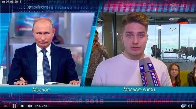 """普京:俄罗斯应探索区块链应用,避免金融"""""""
