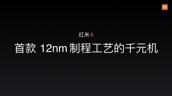搭载联发科Helio P22 2GHz处理器 红米6发布 售价799元起的照片 - 3
