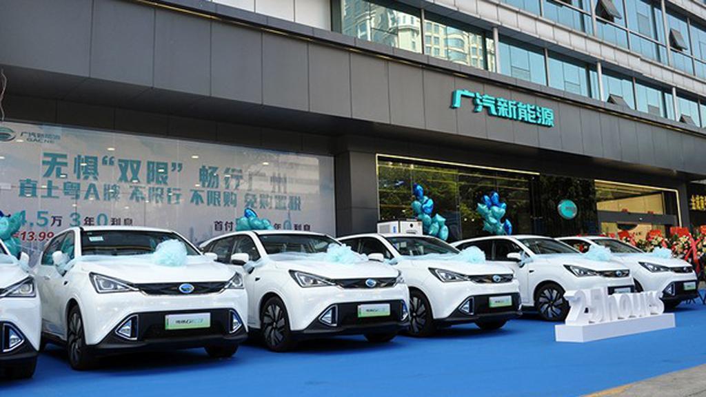 广汽SUV新车型调价:降了2万块 续航却提升100公里
