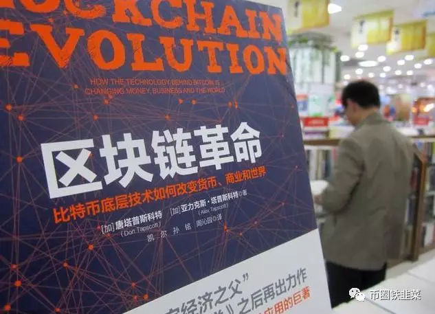 区块链不只是一种技术,它将是一场轰轰烈烈的革命!