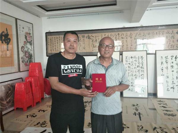 当代书法名家马玉华被聘为中国公益记录者在线公益书法家