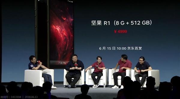 坚果R1 8GB+512GB版发布:4999元的照片 - 3