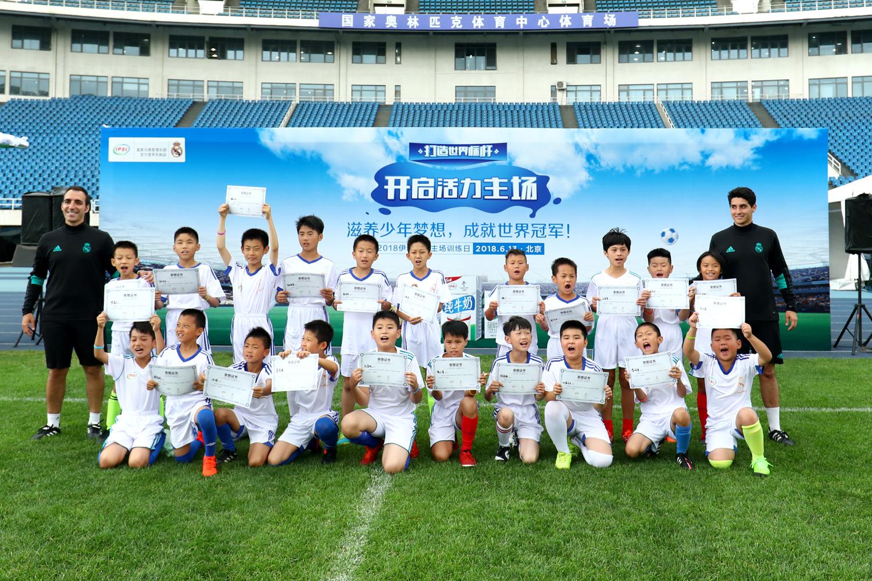 伊利带领足球小将登陆俄罗斯:中国足球出线倒计时