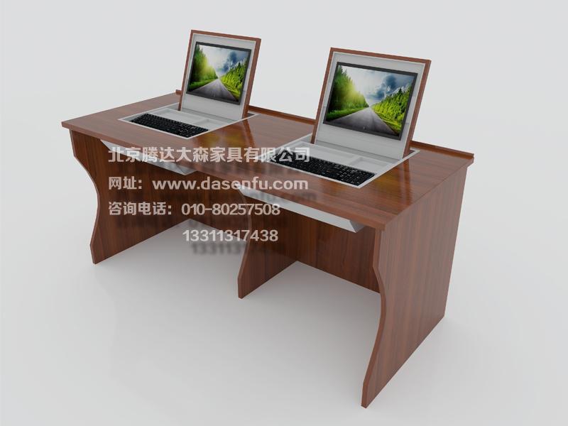 多媒体翻转显示器电脑桌培训桌