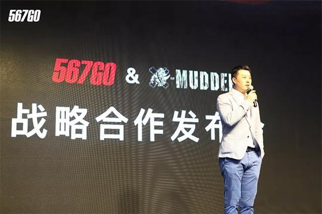 567GO健身教练培训创始人杨煦先生