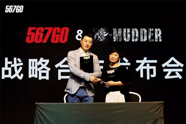 567GO健身教练培训创始人杨煦先生与泥泞障碍赛COO殷欣欣女士出席了本次签约仪式