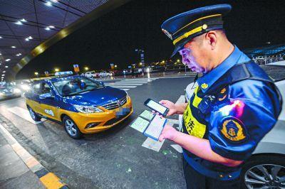 租车公司可以布置非北京籍吗?网车犯科注册刹车|租车无法治理