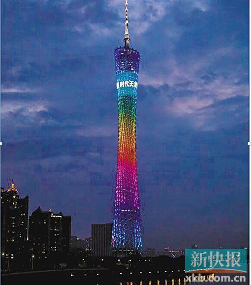 郎咸平:广州有足够吸引力 这是房