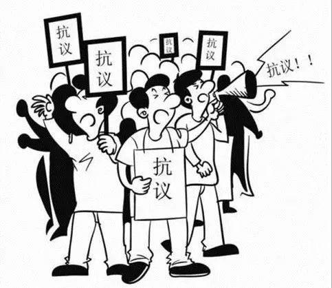 扰乱社会治安罪_非法集会、游行、示威罪的认定 非法集会、游行、示威罪的