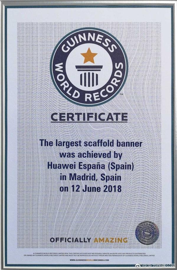 5673平方米:华为P20 Pro西班牙户外广告创吉尼斯纪录的照片 - 6