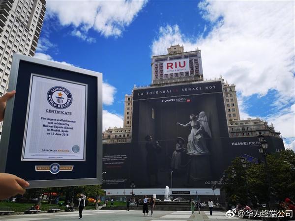5673平方米:华为P20 Pro西班牙户外广告创吉尼斯纪录的照片 - 4
