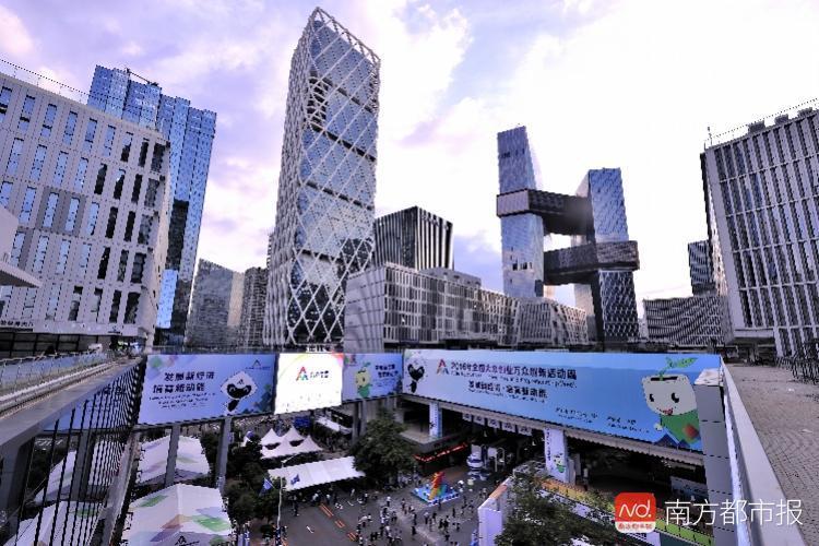 南行取经记|山东党政代表团学习资料:关注深圳湾创业广场