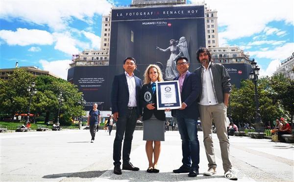 5673平方米:华为P20 Pro西班牙户外广告创吉尼斯纪录的照片 - 5