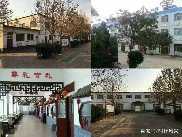 雄安新区孔子学校招生报名中