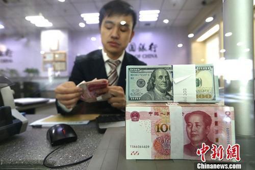 外汇局:当前中国跨境资金流动形势保持基本稳定