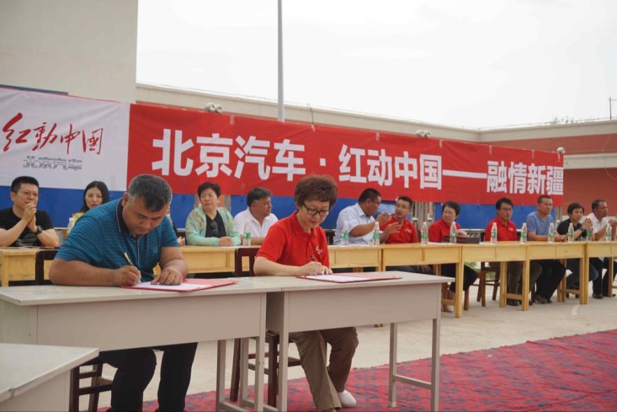 """如何做好驻村""""第一书记""""?这位吸引了北京汽车的援疆干部作出了表率"""