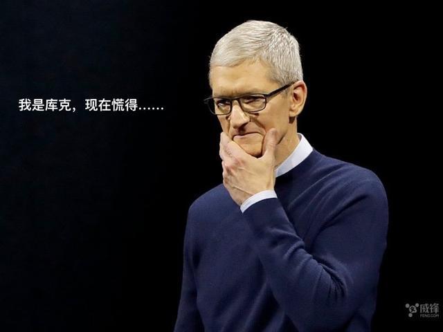 ceo排行_2020福布斯中国最佳CEO排行榜