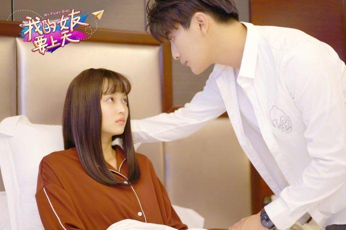《我的女友要上天》:青春,就要上天! - 张瀚  - 张瀚 嘉州第一娱博