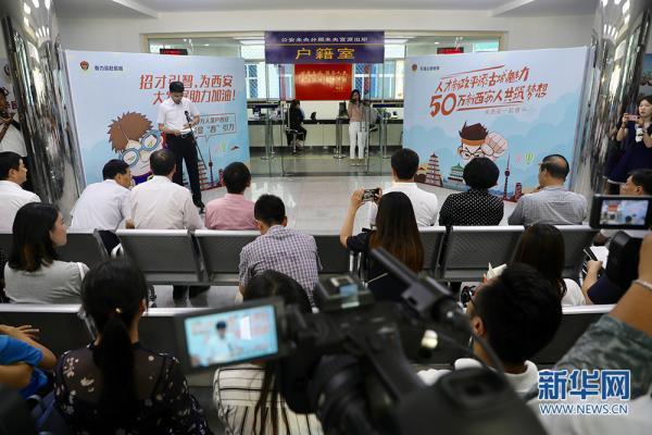 西安多少人口_深圳:对不起,杭州西安东莞,一年的人口增量说明不了什么