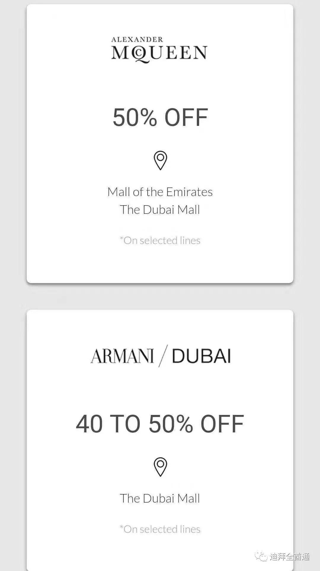 晒晒2018迪拜购物节的折扣刺激情况!看排队吧