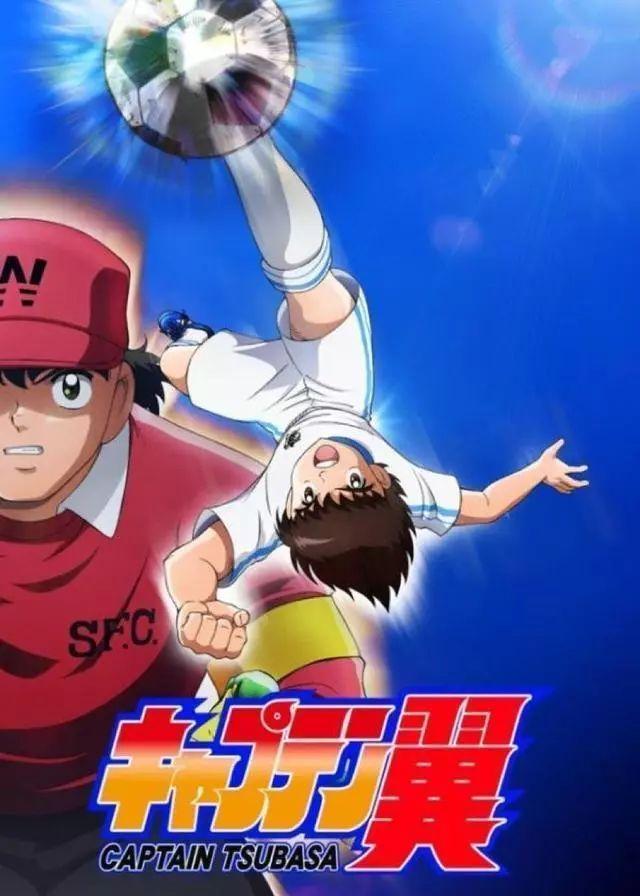 这部足球动画 让日本队踢进了世界杯的照片 - 4