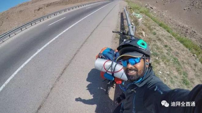 从迪拜一路骑自行车去俄罗斯世界杯看梅西,这个印度人火了