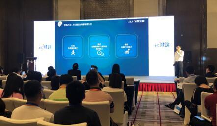 海尔消费金融:科技成金融场景化破局关键-焦点中国网