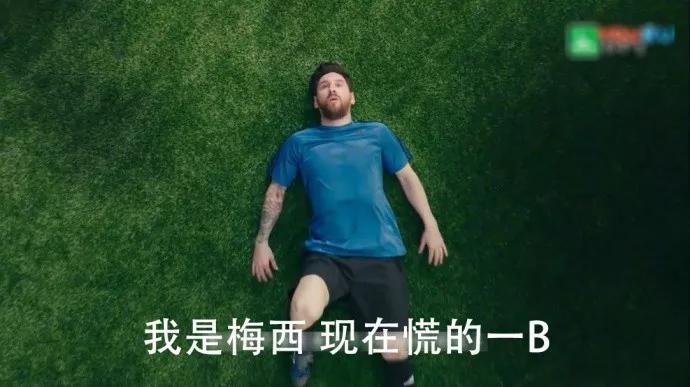 这部足球动画 让日本队踢进了世界杯