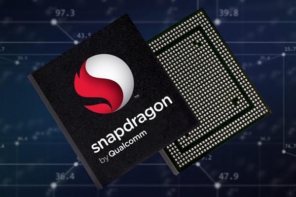 """""""骁龙1000""""开发平台曝光:芯片面积2倍835、16G内存的照片 - 1"""
