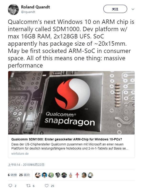 """""""骁龙1000""""开发平台曝光:芯片面积2倍835、16G内存的照片 - 2"""