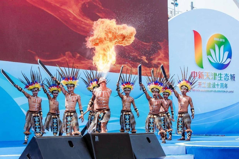 中新天津生态城首届国际旅游节开幕