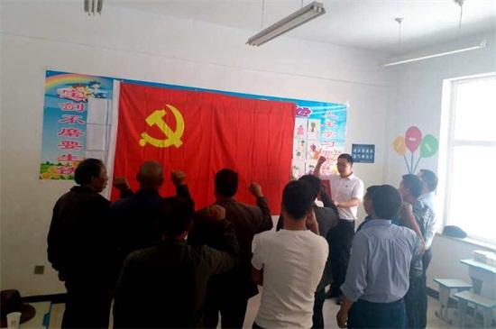 青海水井巷实业党支部在下曲加村开展主题党日活动