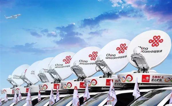 终于来了!中国联通5G将在16个城市率先实验的照片