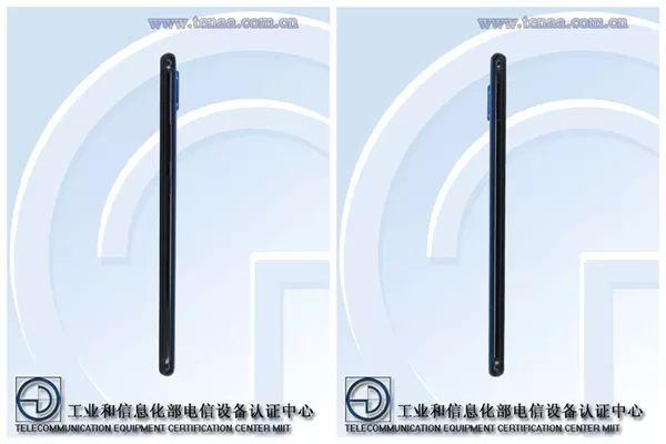 华为高颜值新机证件照公布:新CPU要首发的照片 - 3