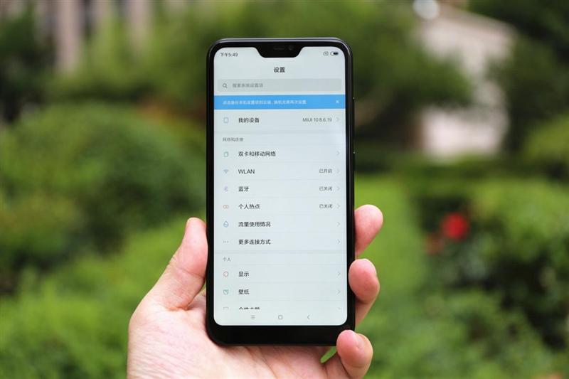 999元 红米6 Pro评测:性价比最高的刘海千元机的照片 - 4